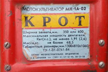 http://forumupload.ru/uploads/001a/81/1a/2/t65306.jpg