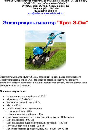 http://forumupload.ru/uploads/001a/81/1a/2/t75455.jpg