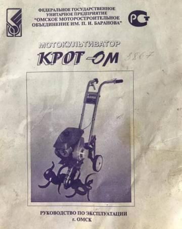 http://forumupload.ru/uploads/001a/81/1a/2/t77383.jpg
