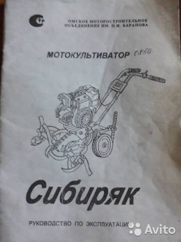 http://forumupload.ru/uploads/001a/81/1a/2/t78695.jpg