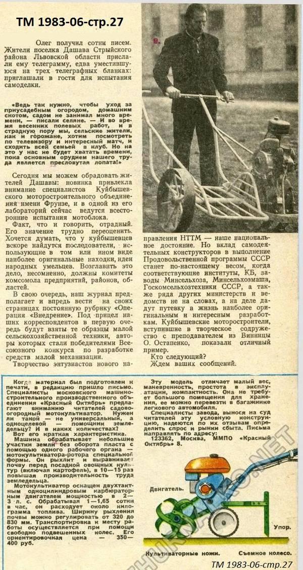 http://forumupload.ru/uploads/001a/81/1a/2/t80918.jpg