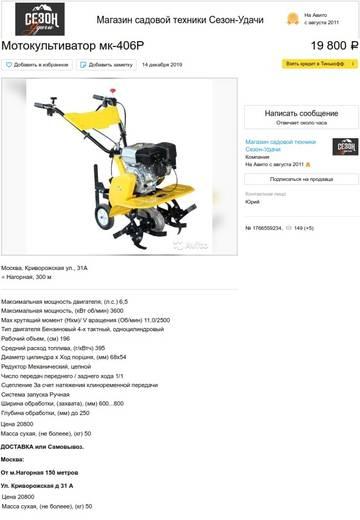 http://forumupload.ru/uploads/001a/81/1a/2/t80925.jpg
