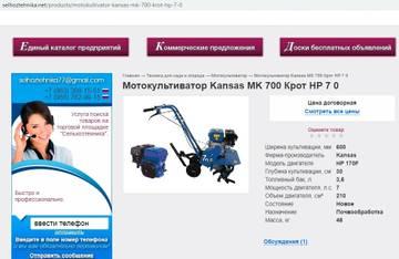 http://forumupload.ru/uploads/001a/81/1a/2/t81396.jpg