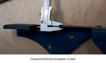 http://forumupload.ru/uploads/001a/81/1a/2/t94140.jpg
