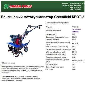 http://forumupload.ru/uploads/001a/81/1a/2/t94401.jpg
