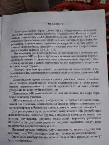 http://forumupload.ru/uploads/001a/81/1a/2/t94978.jpg