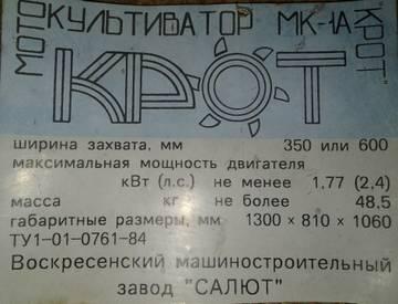 http://forumupload.ru/uploads/001a/81/1a/3/t103265.jpg