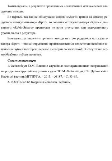 http://forumupload.ru/uploads/001a/81/1a/3/t14983.jpg