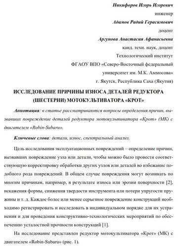 http://forumupload.ru/uploads/001a/81/1a/3/t29474.jpg