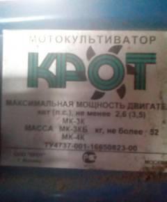 http://forumupload.ru/uploads/001a/81/1a/3/t65074.jpg