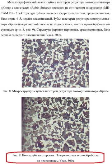http://forumupload.ru/uploads/001a/81/1a/3/t79398.jpg