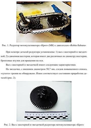 http://forumupload.ru/uploads/001a/81/1a/3/t85224.jpg