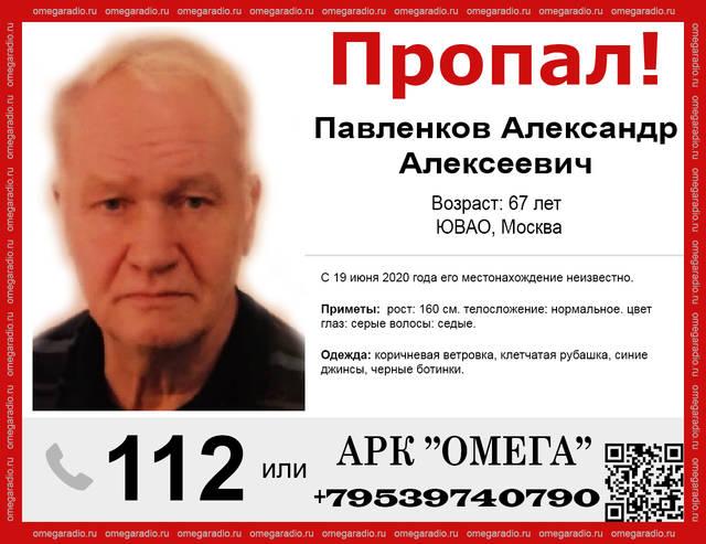 http://forumupload.ru/uploads/001a/83/b3/2/628496.jpg