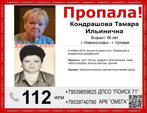 http://forumupload.ru/uploads/001a/83/b3/2/t909743.jpg