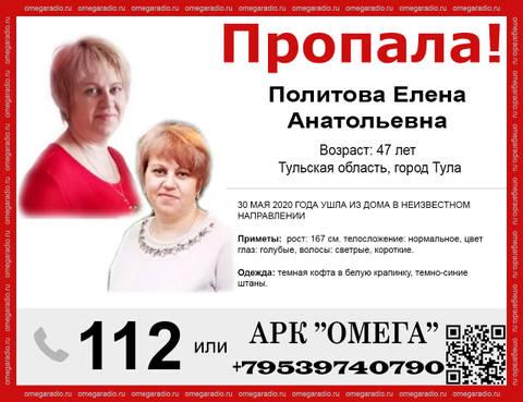 http://forumupload.ru/uploads/001a/83/b3/2/t993318.jpg