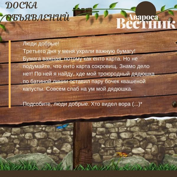 http://forumupload.ru/uploads/001a/84/b6/18/t640282.png