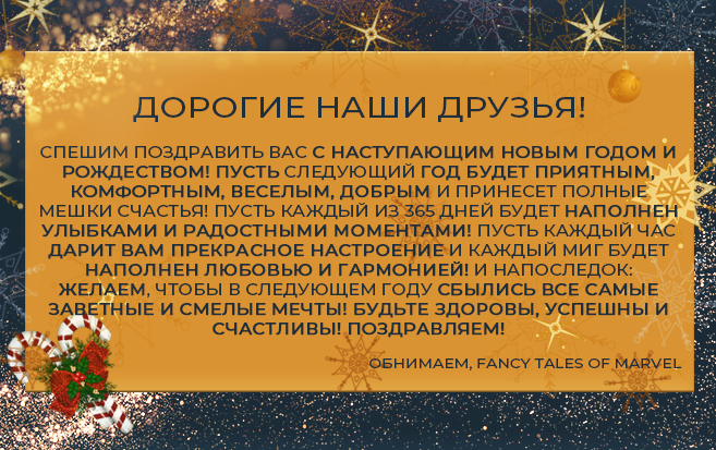 http://forumupload.ru/uploads/001a/84/ef/4/671248.png