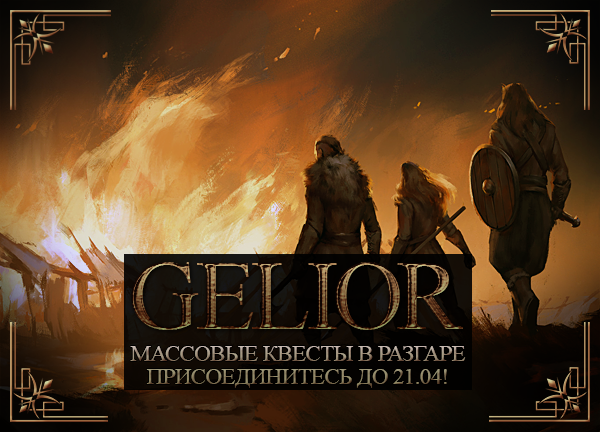 http://forumupload.ru/uploads/001a/85/1b/2/955702.png