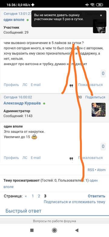 http://forumupload.ru/uploads/001a/8c/05/10/t458652.jpg