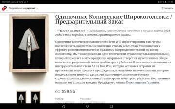 http://forumupload.ru/uploads/001a/8c/05/102/t717463.jpg