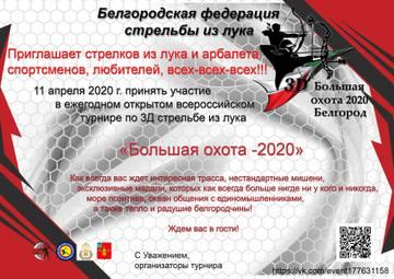 http://forumupload.ru/uploads/001a/8c/05/131/t36327.jpg