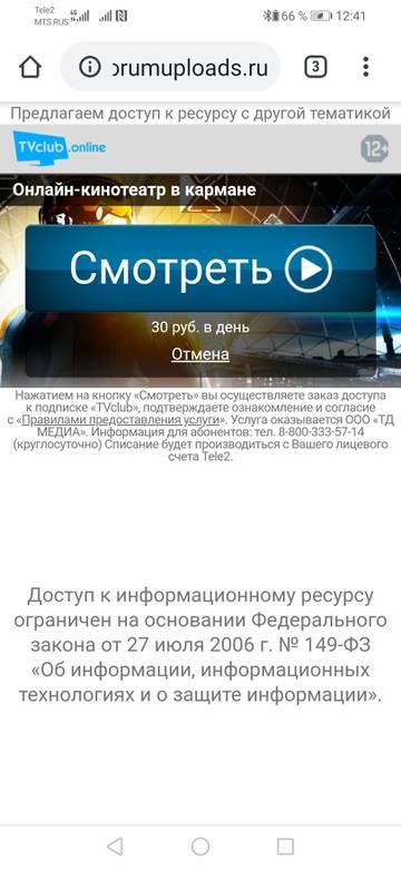 http://forumupload.ru/uploads/001a/8c/05/135/t25985.jpg