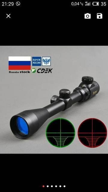 http://forumupload.ru/uploads/001a/8c/05/148/t46443.jpg