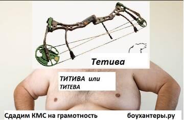 https://forumupload.ru/uploads/001a/8c/05/158/t251485.jpg