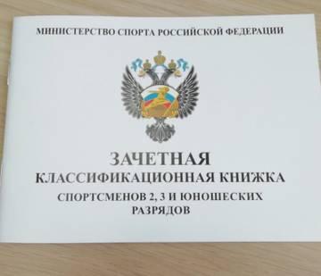 http://forumupload.ru/uploads/001a/8c/05/158/t310058.jpg