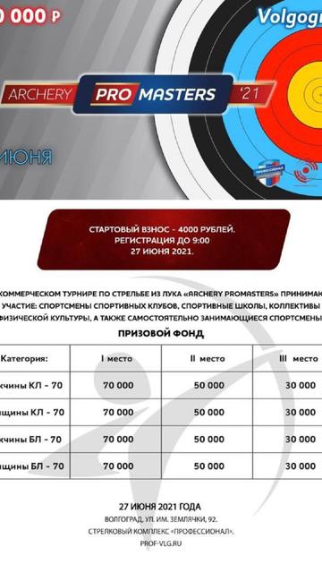 https://forumupload.ru/uploads/001a/8c/05/158/t423637.png