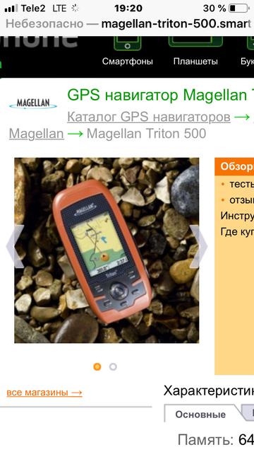 https://forumupload.ru/uploads/001a/8c/05/158/t432448.png