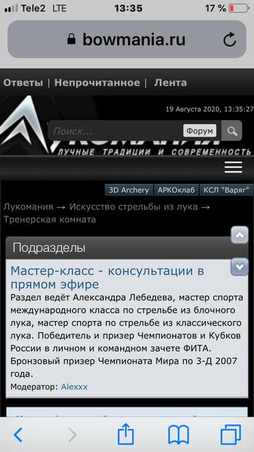 https://forumupload.ru/uploads/001a/8c/05/158/t566744.png