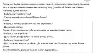 https://forumupload.ru/uploads/001a/8c/05/158/t578744.jpg