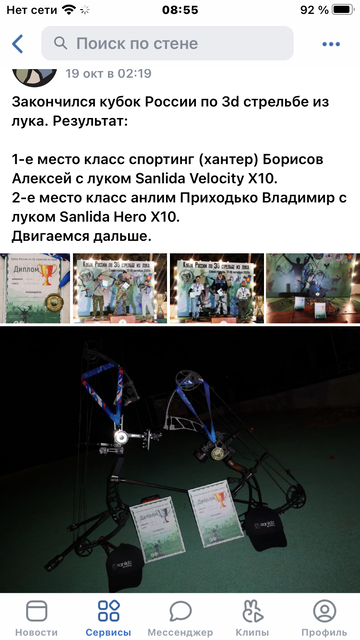 https://forumupload.ru/uploads/001a/8c/05/158/t646231.png