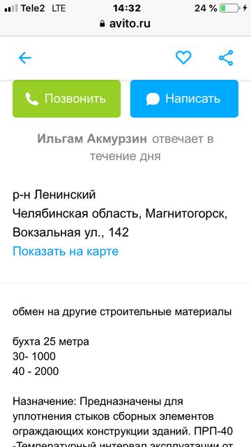 https://forumupload.ru/uploads/001a/8c/05/158/t71919.png