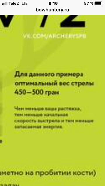 https://forumupload.ru/uploads/001a/8c/05/158/t733813.png
