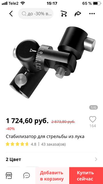 https://forumupload.ru/uploads/001a/8c/05/158/t774210.png