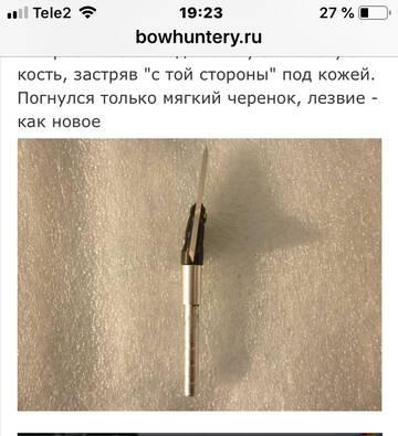 https://forumupload.ru/uploads/001a/8c/05/158/t827706.jpg