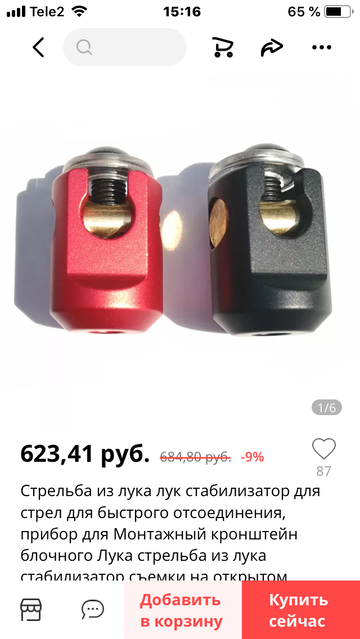 https://forumupload.ru/uploads/001a/8c/05/158/t890433.png