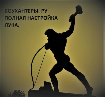 http://forumupload.ru/uploads/001a/8c/05/159/t19344.png