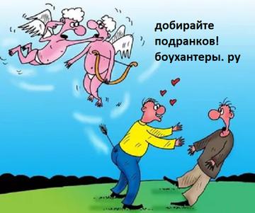 http://forumupload.ru/uploads/001a/8c/05/159/t29434.png