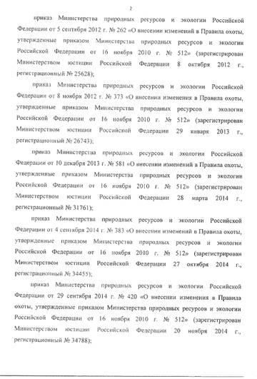 https://forumupload.ru/uploads/001a/8c/05/177/t124564.jpg