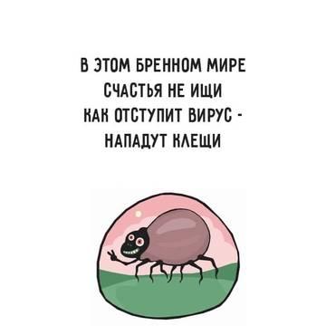 http://forumupload.ru/uploads/001a/8c/05/177/t357285.jpg