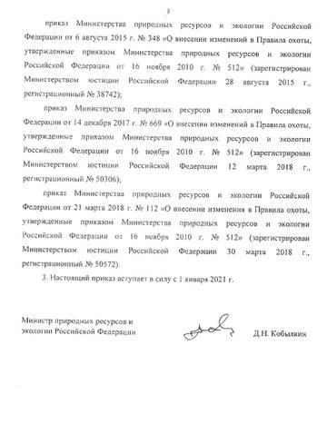 https://forumupload.ru/uploads/001a/8c/05/177/t649744.jpg