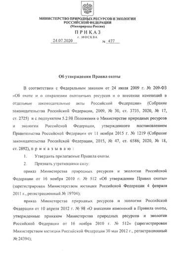 https://forumupload.ru/uploads/001a/8c/05/177/t803811.jpg