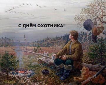 http://forumupload.ru/uploads/001a/8c/05/19/t499571.jpg