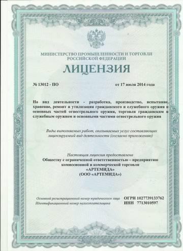 http://forumupload.ru/uploads/001a/8c/05/190/t64155.jpg