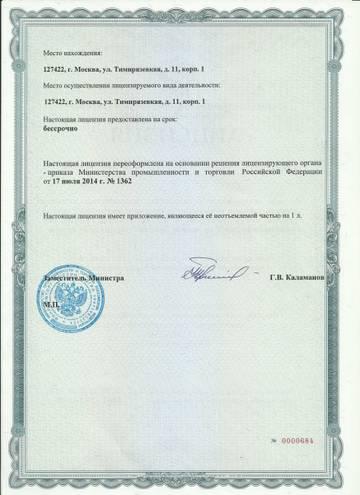 http://forumupload.ru/uploads/001a/8c/05/190/t89368.jpg