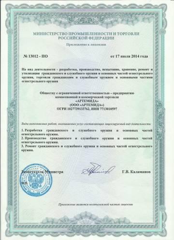 http://forumupload.ru/uploads/001a/8c/05/190/t95333.jpg