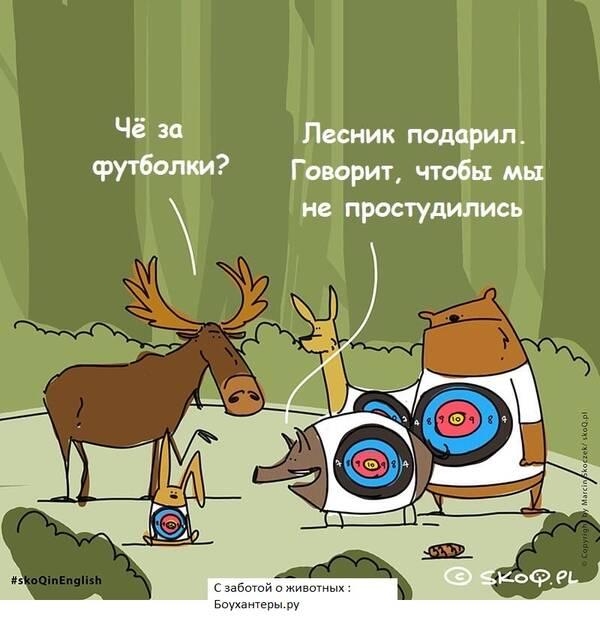 http://forumupload.ru/uploads/001a/8c/05/2/t129232.jpg